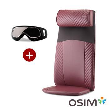 OSIM 腿樂樂 OS-393+ 背樂樂 OS-260