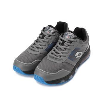 LOTTO AERO ELITE 頂級避震跑鞋 銀灰 LT0998 男鞋 鞋全家福
