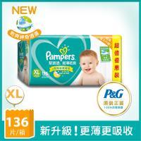 幫寶適 超薄乾爽 嬰兒尿布68片x2包彩盒箱-XL