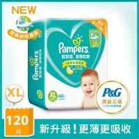幫寶適 超薄乾爽 嬰兒尿布40片x3包-XL