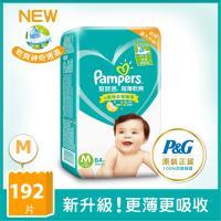 【幫寶適】超薄乾爽 嬰兒紙尿褲/尿布 (M) 64片X3包/箱
