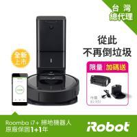 美國iRobot Roomba i7+ 自動倒垃圾掃地機器人台灣限量版 買就送Roomba 606掃地機器人 總代理保固1+1年