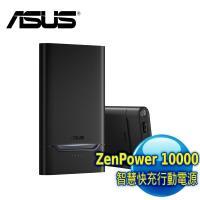 ASUS ZenPower 10000 Quick Charge 3.0 智慧快充行動電源