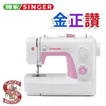 勝家3223(金正讚F3系列)縫紉機