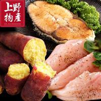 上野物產 高蛋白健身餐營養餐組合(高纖栗香地瓜 +鮮嫩無骨雞胸肉+鮮美智利頂級鮭魚切片) (健康 蛋白 營養餐 料理 雞肉 鮮魚 海鮮 蔬菜 低脂)