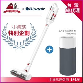 【清潔清淨 一次搞定】小狗 T10 Home 無線手持吸塵器+Blueair JOY S 空氣清淨機