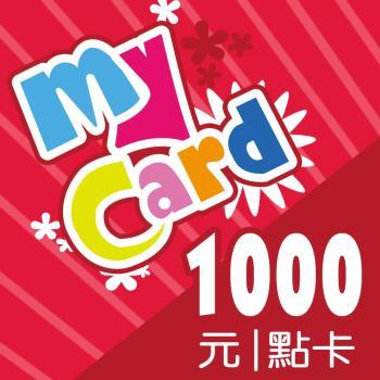 [滿額送]MyCard 1000點 點數卡