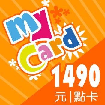 MyCard 1490點 點數卡
