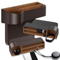 Baseus 倍思 優雅細緻百變椅縫置物盒