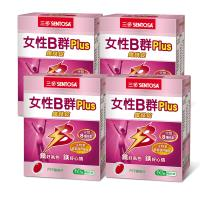 【三多】女性B群Plus鐵鎂錠4盒組(60錠/盒)