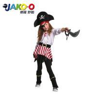 【JAKO-O德國野酷】遊戲服裝-海盜船長