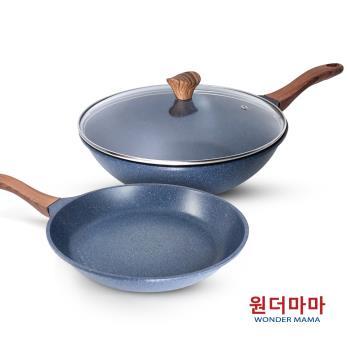 WONDER MAMA 藍寶石原礦木紋不沾鍋具3件組(炒鍋+平底鍋+鍋蓋)