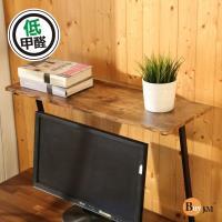 BuyJM 低甲醛復古風T型桌上型置物架/收納架(文件架/書架)