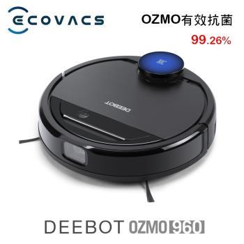 科沃斯 ECOVACS DEEBOT OZMO 960 掃地機器人