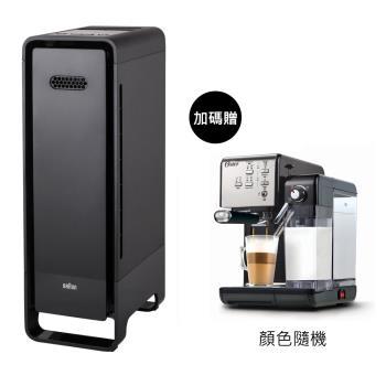 送萬元美國OSTER咖啡機↘Braun德國百靈 SensorAir主動式空氣清淨機 BFD104BTW
