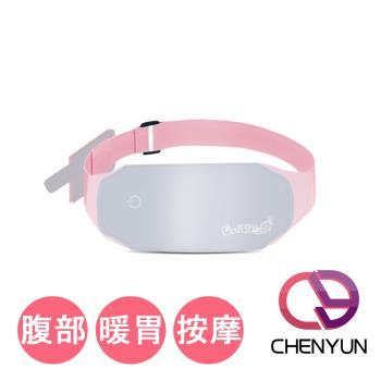 CY 呈云 腹部石墨烯溫熱助眠護腰帶(三段溫度調節CY-3066)