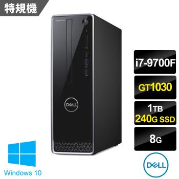 |DELL 戴爾|Inspiron 3470特製版 i7八核電腦(i7-9700F/8G/240G SSD+1TB/NV1030 2G/W10)