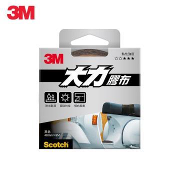 3M 131N 超強大力膠帶黑 48mmx9.14m