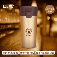 【Dr.AV】咖啡專用保溫彈跳杯(CM-380)