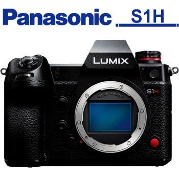 Panasonic S1H 單機身(公司貨)