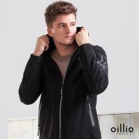 oillio歐洲貴族 男裝 保暖輕量 防風防潑水 休閒連帽外套 輕鬆好穿搭 防水拉鍊 接袖典藏工藝 靈活好動 黑色 -男款 精品服裝 舒適夾克