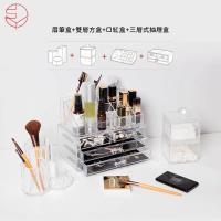 日本霜山 壓克力透明化妝品收纳盒多功能超值四件組(三層式+口紅盒+眉筆盒+雙層方盒)