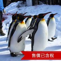寒假-北海道海洋城堡雪樂園三大螃蟹溫泉5日(含稅)旅遊