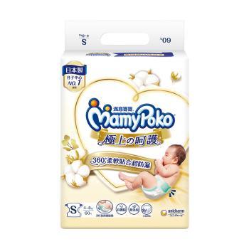 滿意寶寶日本白金極上の呵護紙尿褲/尿布(60片x4包)-S