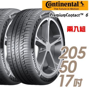 【Continental 馬牌】PremiumContact 6 舒適操控輪胎 二入組 205/50/17(PC6)