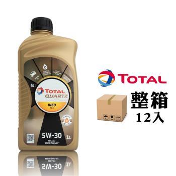 道達爾 TOTAL QUARTZ INEO MC3 5W30 長效全合成機油 汽柴油引擎機油(整箱18入)