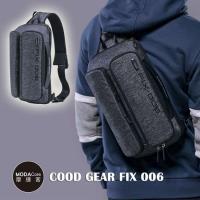 摩達客 韓國進口COOD GEAR-FIX006優雅時尚防潑水灰色雙口袋輕便側肩包 收納斜跨包8L