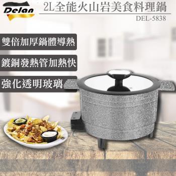 德朗 岩燒料理美食鍋 DEL-5838