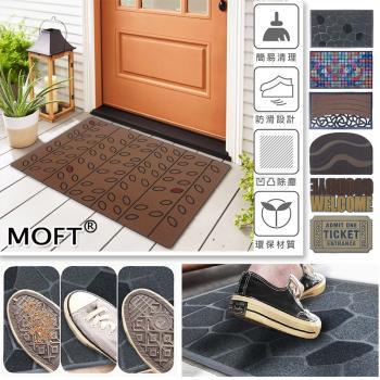 MOFT大尺寸植絨橡膠地墊