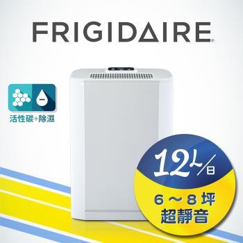 美國Frigidaire富及第 12L超靜音節能除濕機 6~8坪 福利品
