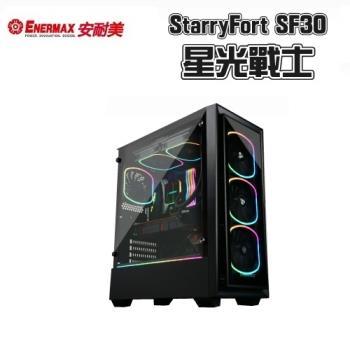 安耐美 星光戰士 StarryFort SF30
