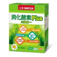 【三多】消化酵素Plus膜衣錠4盒組(60錠/盒)