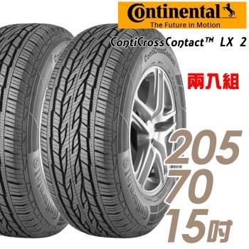 Continental 馬牌 ContiCrossContact LX 2 輕越野休旅輪胎_四入組_205/70/15(LX2)