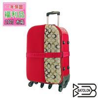 (福利品 29吋) 紐約時尚加大六輪旅行箱/行李箱 (紅色)