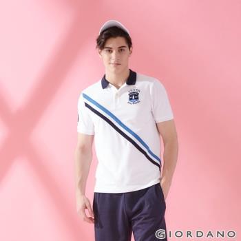 GIORDANO 男裝撞色企鵝刺繡彈性萊卡POLO衫-41 標誌白
