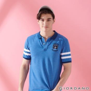 GIORDANO 男裝撞色企鵝刺繡彈性萊卡POLO衫-01 雪花鯨魚藍