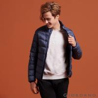 GIORDANO  男裝 90%白鴨絨可機洗輕量立領羽絨外套 - 98 花藍色