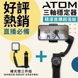 ◎超輕設計、便攜,淨重440g|◎輕巧、便利折疊款三軸穩定器|◎支援無線/有線充電種類:自拍棒連線方式:Wifi支援系統:Android,iOS最大伸縮長度:297mm最小伸縮長度:178mm顏色:粉