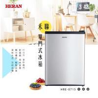 【限量福利機出清】HERAN禾聯 67公升單門小冰箱HRE-0715(數量有限 售完為止)※買再送基本安裝※