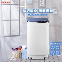 【限量福利機出清】HERAN禾聯 3.5公斤FUZZY人工智慧定頻洗衣機 HWM-0452 (數量有限 售完為止) ※買就送安裝※