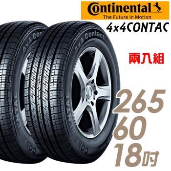 Continental 馬牌 Conti4x4Contact 越野休閒輪胎_二入組_265/60/18(4x4Contact)