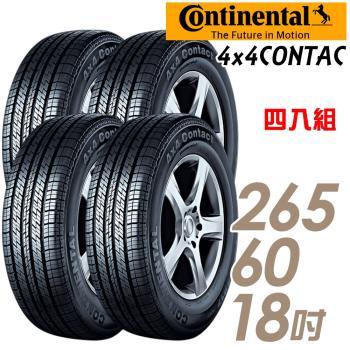 Continental 馬牌 Conti4x4Contact 越野休閒輪胎_四入組_265/60/18(4x4Contact)