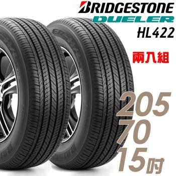 BRIDGESTONE 普利司通 DUELER H/L422 PLUS 經濟節能輪胎_二入組_205/70/15(HL422+)