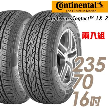 Continental 馬牌 ContiCrossContact LX 2 輕越野休旅輪胎_二入組_235/70/16(LX2)