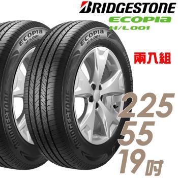 BRIDGESTONE 普利司通 ECOPIA H/L001 省油經濟性輪胎_二入組_225/55/19(HL001)