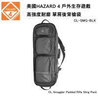 美國HAZARD 4 CL Smuggler Padded Rifle Sling Pack 生存遊戲 高強度耐磨 單肩後背槍袋 CL-SMG-BLK